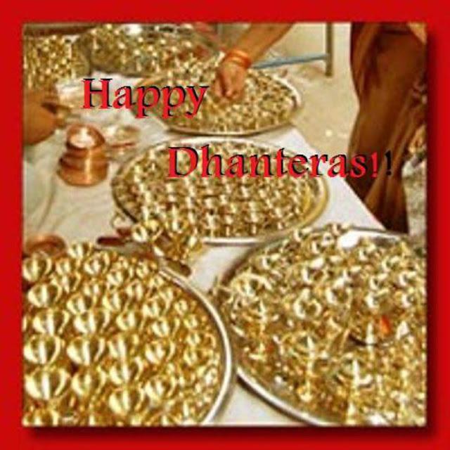 Dhanteras SMS in English,Dhanteras Shayari,Happy Dhanteras wishes Hindi ,Happy Dhanteras Wishes in English,.Happy Dhanteras Shubkamnaey.