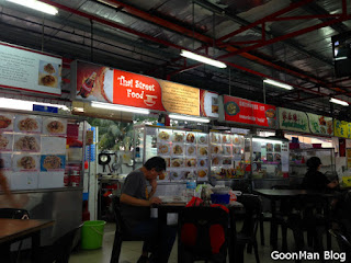 Thai Street Food at Mayang Oasis Food Court, Taman Mayang Jaya Petaling Jaya