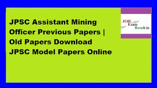 JPSC Assistant Mining Officer Previous Papers | Old Papers Download JPSC Model Papers Online