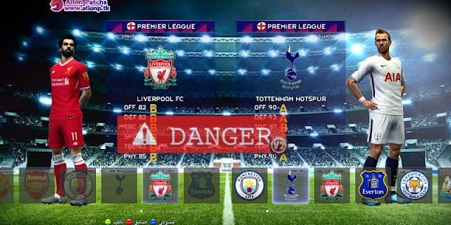 احدث باتش بيس 2013 لعام 2018 Danger Patch V2 الدوري المصري
