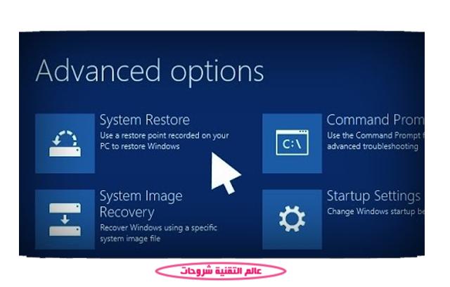 طريقة-استعادة-إعدادات-ضبط-المصنع-لويندوز-Windows-10-بالصور-1