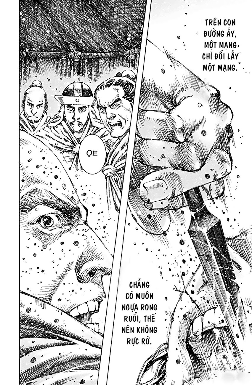 Hỏa phụng liêu nguyên Chương 490: Chí sĩ nhân nhân trang 21