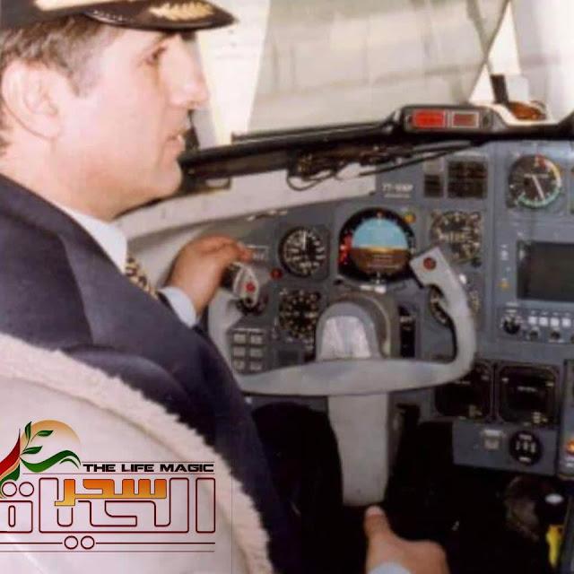 """اللواء الطيار زياد البدا""""أول طيار فلسطيني يهبط في مطار غزة الدولي"""