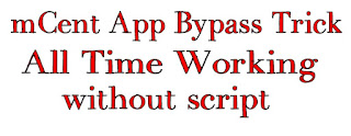 mcent-app-bypass-trick-all-time-working-without-script