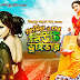 Nuru Mia o Tar BEAUTY DRIVER - Bangla Full Movie - Fazlur Rahman Babu - Camelia Ranga