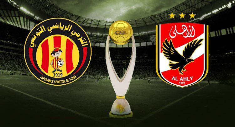 موعد مباراة الاهلي والترجي التونسي في نهائي دوري أبطال افريقيا
