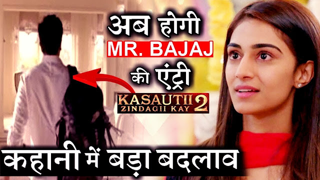 Finally Makers reveal Mr. Bajaj entry in showKasauti Zindagi Ki 2