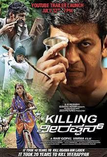 Killing Veerappan Kannada Movie Review