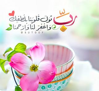 صور خلفيات دينيه معبره 2019 اجمل الصور الاسلامية المعبرة 1468258344315.png