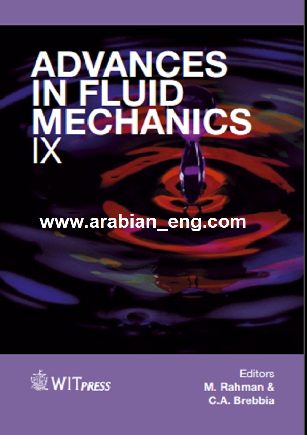 كتاب دراسة ميكانيكا الموائع pdf