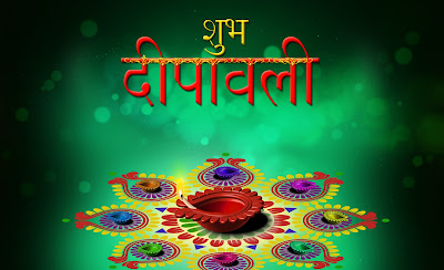 Happy Diwali Images Wishes Messages Poem Quotes Sms Pics