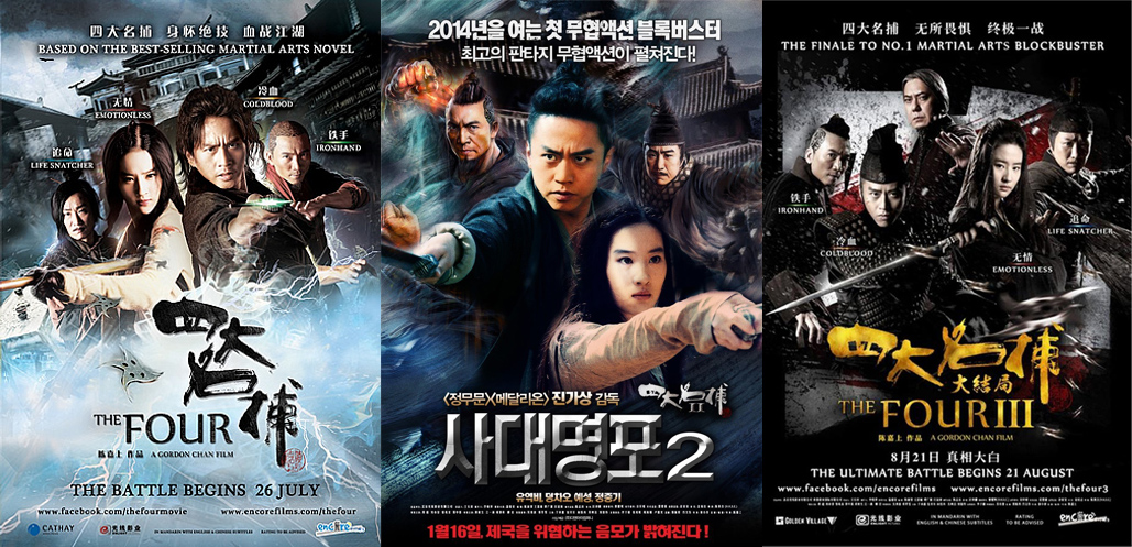 6 Film Trilogi Terbaik Dari Benua Asia