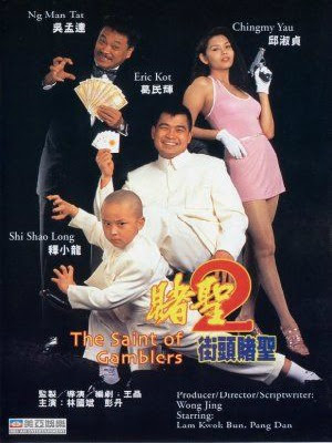 Hắc Hiệp Đại Chiến Thánh Bài - The Saint of Gamblers (1995)