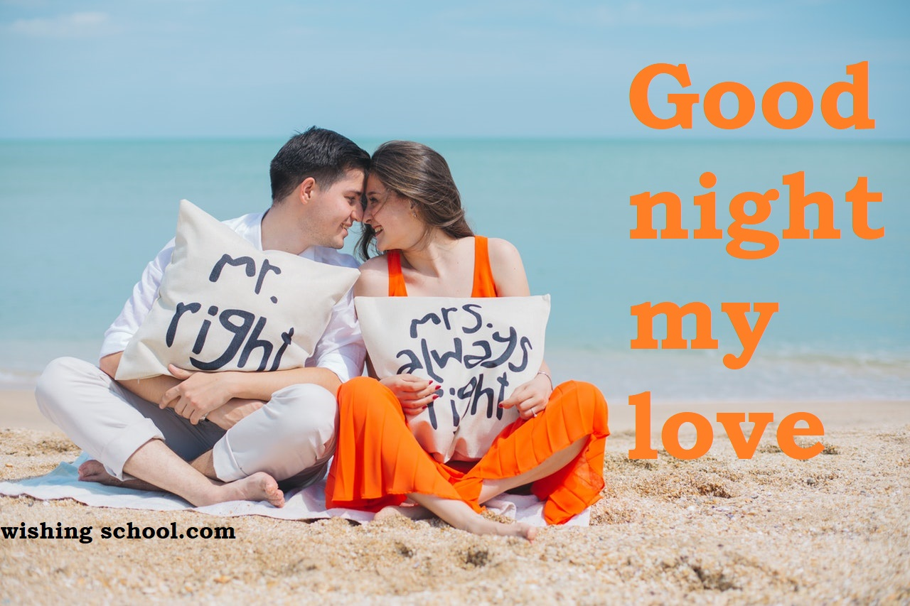 💏😻 Best romantic good night hd images of love couple free download