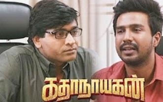 Katha Nayagan Movie Scenes | Vishnu realise he does not have disease | Anandaraj upset