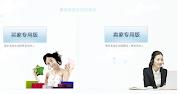 阿里旺旺Win10版本下載 管理淘寶買賣問題的通訊軟體