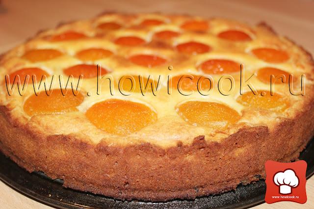 рецепт вкусного пирога с абрикосами