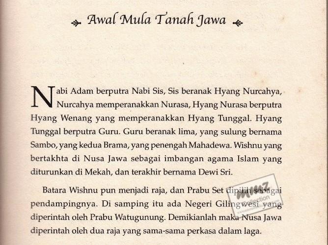 Babad Tanah Sunda Ebook