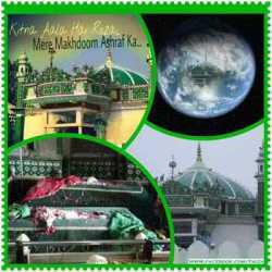 Syed Makhdoom Ashraf Jahangir Semnani R.A Biography, hazrat makhdoom ashraf jahangir simnani history, kichocha sharif, india, sajra, urs, khalifa, makhdoom ashraf ki karamat, makhdoom ashraf image
