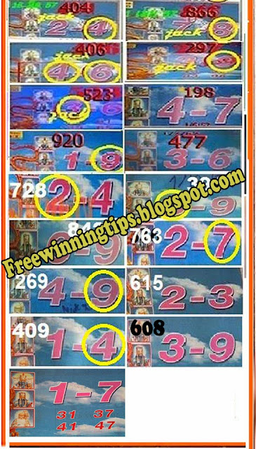 Thailand Lottery Dragon Touch Tips Paper 16-11-2014