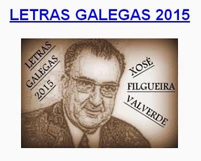 Filgueira Valverde