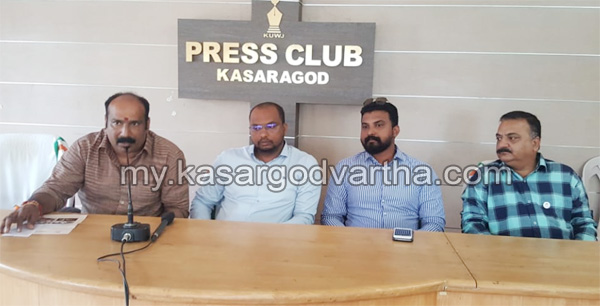 Tushhaara Air Conditioners, Kerala, News, Kasargod, Press Conference, A/C, Air conditioner, Tushhaara Air Conditioners new showroom opening in Kasargod on Friday