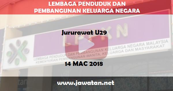 Job in Lembaga Penduduk dan Pembangunan Keluarga Negara (LPPKN) (14 Mac 2018)