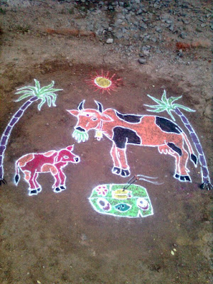 Happy Pongal 2017 Rangoli Designs
