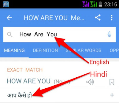 English To Hindi Translation By HinKhoj