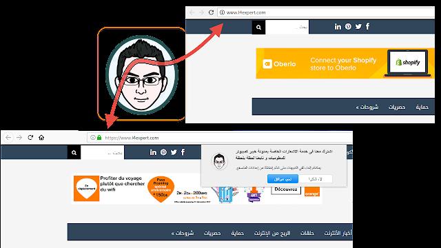 دعم بلوجر لل HTTPS