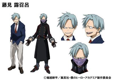 Romero Fujimi, voz de Ryohei Kimura