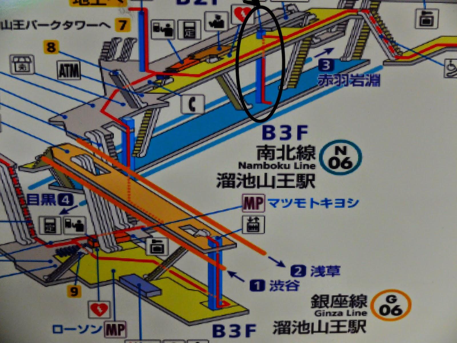 en voiture simone tokyo et kyoto on quitte les tropiques pour se rapprocher du p le nord. Black Bedroom Furniture Sets. Home Design Ideas