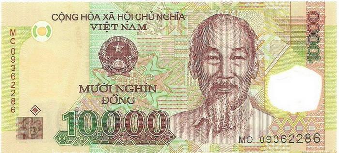 Uang Kertas Asing Luar Negeri  Jual Uang Kuno