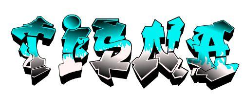 Foto Keren Grafiti Nama Firman