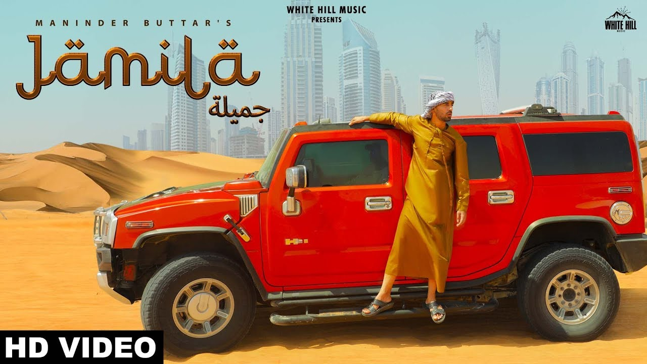 Jamila Full Song Lyrics - Maninder Buttar - New Punjabi Song 2019