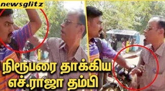 H Raja Brother attacked Journalist | TNSTC funds Case
