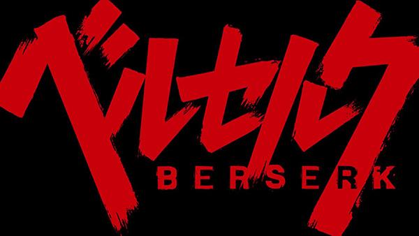 Berserk: Guts and Griffith Gameplay Trailer, Berserk 2016 ...
