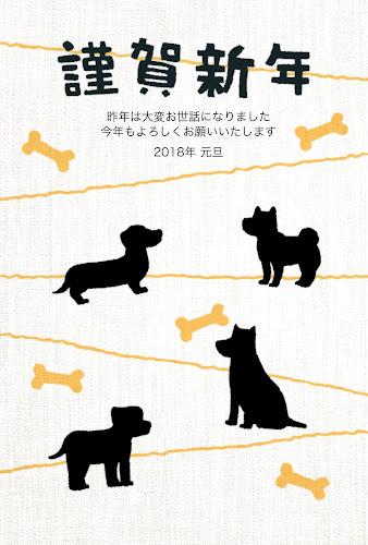 犬と骨のパターンの手ぬぐいデザイン年賀状(戌年)