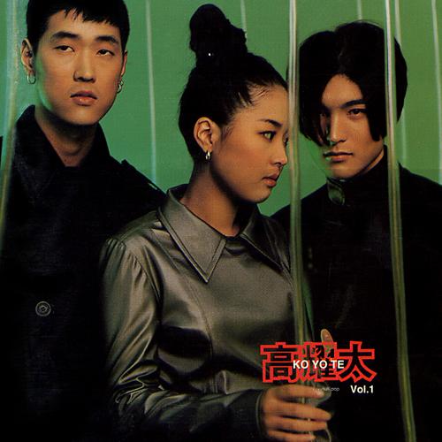 KYT – Vol.1 코요태(高耀太)