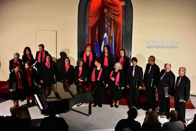Η Δημοτική χορωδία Επιδαύρου συμμετείχε στο ΝΑΥΠΛΙΟ - ARTIVA 5ο Διεθνές Χορωδιακό Φεστιβάλ