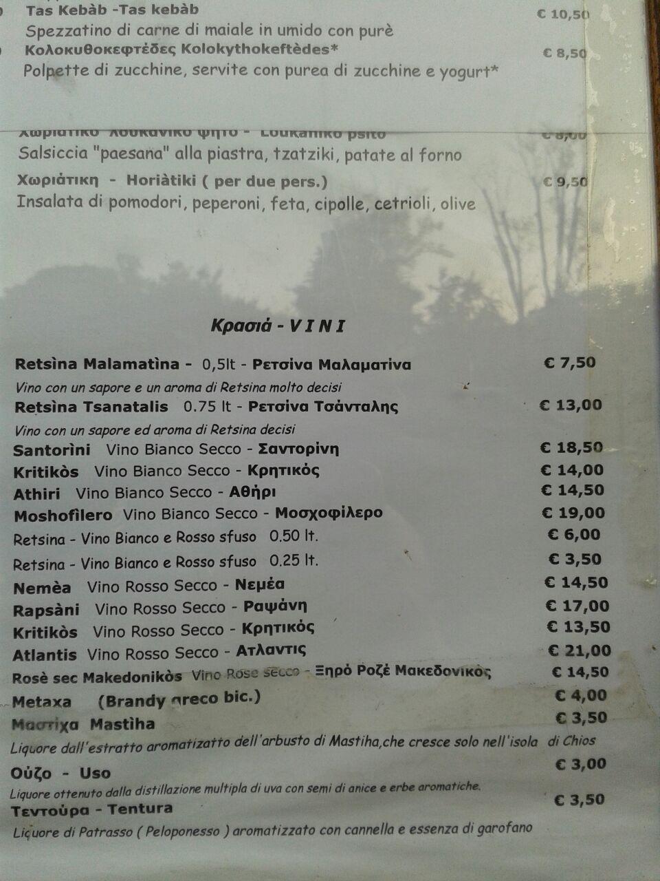 Menu e Prezzi Ristorante Taverna Greca Mykonos in via