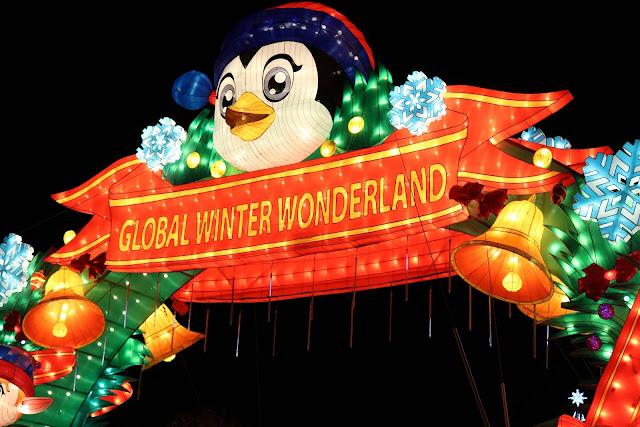 Global Winter Wonderland at Cal Expo | Sacramento, CA | Blog
