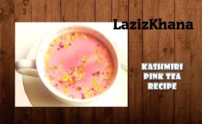 कश्मीरी चाय बनाने की विधि - Kashmiri Pink Tea Recipe in Hindi