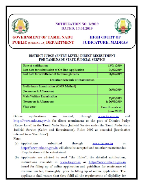 District Judge(Entry level) Direct Recruitment For Tamilnadu State Judicial Service(31post)