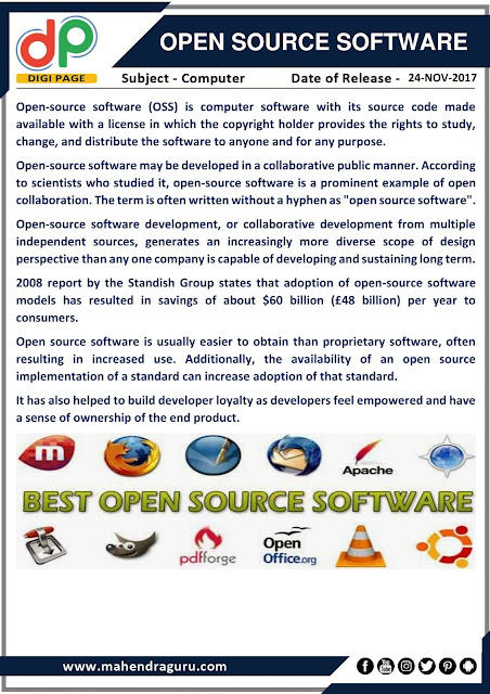 DP | IBPS SO Special : Open Source Software | 24 - 11 - 17