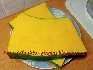 Κίτρινη κολοκύθα με μελιτζάνες και πατάτες - από «Τα φαγητά της γιαγιάς»