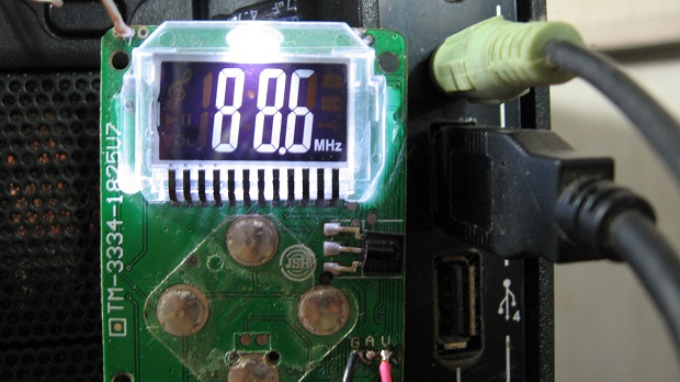 How to Become a Computer Changing Radio Broadcasters Using FM Modulator