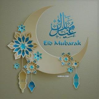 Eid Mubarak hd
