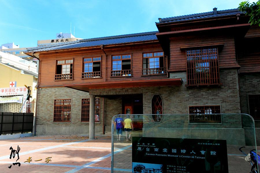台南愛國婦人館|台南府前路古蹟景點~莉莉水果店旁