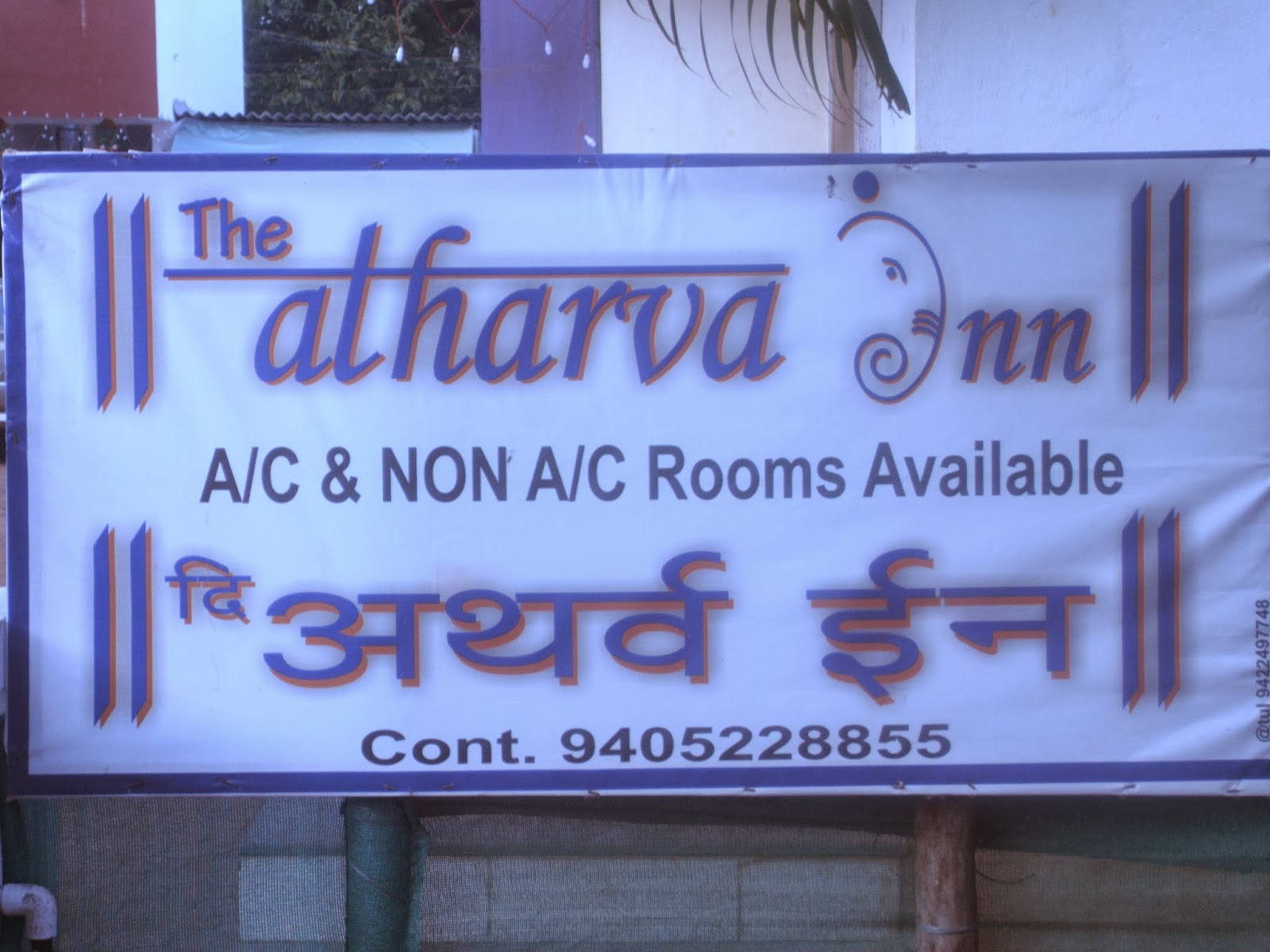 The Atharva Inn